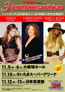 Carole King Featured In 39 Three Great American Voices 39 Tour In Japan Carole King